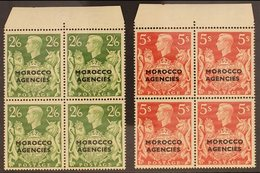 BRITISH CURRENCY 1949 2s6d Yellow-green & 5s Red, BLOCKS OF FOUR, SG 92/3, Never Hinged Mint (2 Blocks). For More Images - Morocco (1891-1956)