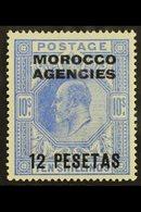 SPANISH 1907-12 12p On 10s Ultramarine, SG 123, Very Fine Mint For More Images, Please Visit Http://www.sandafayre.com/i - Morocco (1891-1956)