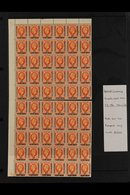"""SPANISH CURRENCY 1935-7 20c On 2d Orange, Part Sheet Of 60 Stamps (6x10), Lower Row With Much Thicker """"CENTIMOS,"""" SG 156 - Morocco (1891-1956)"""