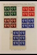 SPANISH CURRENCY 1937-56 FINE MINT GROUP - We See KGVI Complete With Additional 1937 Coronation In Blocks With Small Var - Morocco (1891-1956)
