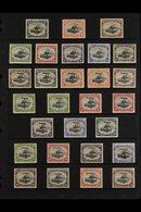 "1901-1906 MINT ROSETTES WATERMARK COLLECTION A Valuable ""Old Time"" Rosettes Watermark Collection With A Complete Set & U - Papua New Guinea"