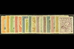 1932 Native Scenes Set Complete To 10s Incl ½d Shade, SG 130/45, 130a, Very Fine Mint. (16 Stamps) For More Images, Plea - Papua New Guinea