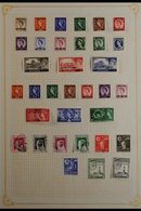1957-1984 LOVELY ALL DIFFERENT COLLECTION A Fine Mint And Used Collection On Album Pages, Includes 1957-59 Surcharges On - Qatar