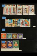 1966-1981 COMPREHENSIVE SUPERB NEVER HINGED MINT COLLECTION On Stock Pages, ALL DIFFERENT Complete Sets, Highly Complete - Qatar