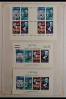 1966-69 MINIATURE SHEETS A Fine Mint Group Identified By Michel Block Numbers With 1966 International Co-operation Year  - Qatar