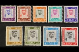 1972 Sheikh Complete Set, SG 402/10, Fine Never Hinged Mint, Fresh. (9 Stamps) For More Images, Please Visit Http://www. - Qatar