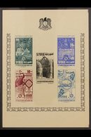 1956 3rd Damascus Fair Min Sheet, SG MS600a, Very Fine Mint Without Gum As Issued. For More Images, Please Visit Http:// - Syria