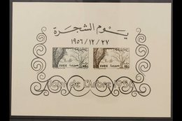 1956 Afforestation Day Min Sheet, Unlisted SG, Mi Bl 38, Very Fine Never Hinged Mint. For More Images, Please Visit Http - Syria