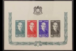 1956 President Set Min Sheet, SG MS590a, Very Fine Mint Without Gum As Issued. For More Images, Please Visit Http://www. - Syria