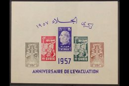 1957 Anniv Of Evacuation Of Foreign Troops Min Sheet, Unl SG, Mi Bl 41, Very Fine Never Hinged Mint. For More Images, Pl - Syria