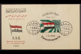 1958 5th Damascus Fair Min Sheet, SG MS661a, Very Fine Used On Illustrated FDC. For More Images, Please Visit Http://www - Syria
