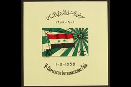1958 Air Fifth International Fair Mini-sheet, SG MS661a, Fine Never Hinged Mint, Fresh. For More Images, Please Visit Ht - Syria