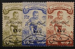 1958 International Children's Day Set, SG 670a/c, Very Fine Used (3 Stamps) For More Images, Please Visit Http://www.san - Syria