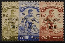 1958 International Children's Day Set, SG 670a/c, Very Fine Never Hinged Mint. (3 Stamps) For More Images, Please Visit  - Syria