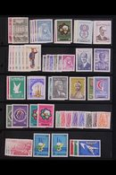 1961-1979 SUPERB NEVER HINGED MINT COLLECTION On Stock Pages, ALL DIFFERENT, Quite Complete For The Commemorative Issues - Syria