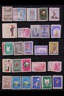 1961-1993 SUPERB NEVER HINGED MINT COLLECTION On Stock Pages, ALL DIFFERENT, Highly Complete For The Commemorative Issue - Syria