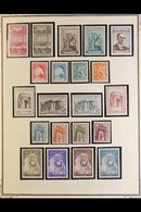 """1961-85 """"ALPHONSE"""" NEVER HINGED MINT COLLECTION A Beautiful """"Arab Republic"""" Collection Of Postal & Air Post Issues, Most - Syria"""