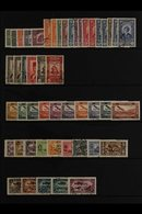 REPUBLIC UNDER FRENCH MANDATE 1934 - 1940 Complete Fine Used Collection With 1934 Establishment Of The Republic (Saladin - Syria