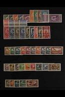 REPUBLIC UNDER FRENCH MANDATE 1934 - 1940 Complete Mint/never Hinged Collection With 1934 Establishment Of The Republic  - Syria