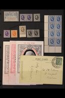 BRITISH STAMP EXHIBITIONS 1897-1960 Chiefly Never Hinged Mint Collection, Essentially All Different (a Few Blocks And Se - Great Britain