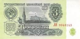 3 Rubel Rußland 1961 UNC (I) - Russland