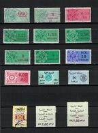 LOT DE 15 TIMBRES FISCAUX OBLITERES TTB, MAROC - Morocco (1956-...)