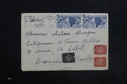 PORTUGAL - Enveloppe En Recommandé Pour La France En 1947  , Affranchissement Plaisant - L 31308 - 1910-... République