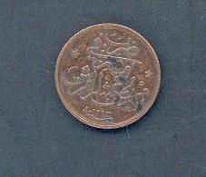 EGYPTE - 1/20e Guerche – An 35 AH 1293 – Bronze - Egypte