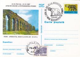 79409- ROME AQUA CLAUDIA AQUADUCT, ARCHAEOLOGY, POSTCARD STATIONERY, 1997, ROMANIA - Archeologia