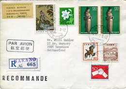45344, Japan,circuled Cover Registered  1982 To Switzerland - 1926-89 Emperor Hirohito (Showa Era)
