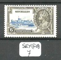SEY(GB) YT 111 En X - Seychelles (...-1976)