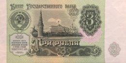 Russia 3 Rubles, P-238 (1991) - UNC - Russland