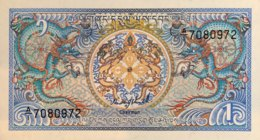 Bhutan 1 Ngultrum, P-12a (1986) - UNC - Bhutan