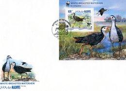 MALDIVES WWF 2013 BIRDS Local F.D.C. - FDC