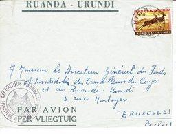 RUANDA URUNDI-KIGALI-20/07/1961-CACHET MINISTERE DE L'INTERIEUR REPUBLIQUE RWANDAISE - Ruanda-Urundi