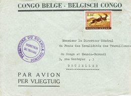 RUANDA URUNDI-LETTRE CONGO BELGE AVEC CACHET TERRITOIRE DU RUANDA-URUNDI INSPECTION DU TRAVAIL-timbre Non Oblitéré - Ruanda-Urundi