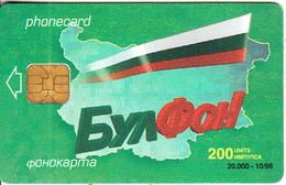 BULGARIA - Map, Bulfon Telecard 200 Units, Tirage 20000, 10/96, Used - Phonecards