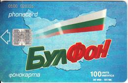 BULGARIA - Map, Bulfon Telecard 100 Units, Tirage 30000, 07/96, Used - Phonecards