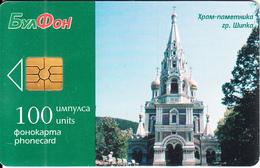 BULGARIA - Shipka Church, Bulfon Telecard 100 Units, Chip GEM5a, Tirage 45000, 01/98, Used - Bulgaria