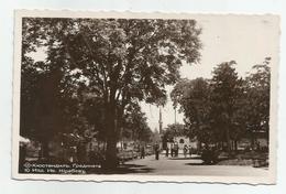Kyustendil  Qw787-194 - Bulgaria