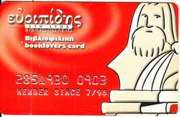 GREECE - Evripidis(Book Store), Member Card, Used - Unclassified