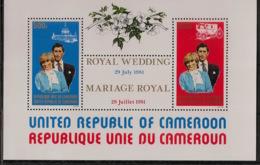 Cameroun - 1981 - Bloc Feuillet BF N°Yv. 17 - Princess Diana - Neuf Luxe ** / MNH / Postfrisch - Cameroon (1960-...)
