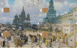 RUSSIA - Puzzle Of 4 Cards, The Kremlin/Moscow, MGTS Telecards 30-60 Units, Exp.date 01/04/01, Used - Puzzles