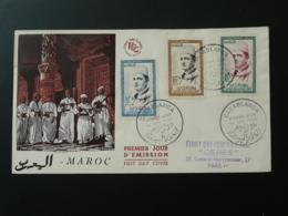FDC Roi Mohamed VI Maroc 1956 - Morocco (1956-...)