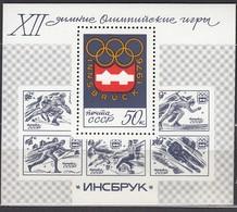 1976 INNSBRUCK - UdSSR - MiNr: 4449  Block 109 ** / MNH - Winter 1976: Innsbruck