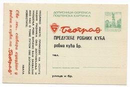 1970s YUGOSLAVIA, SERBIA, BELGRADE, ROBNE KUCE BEOGRAD, POSTAL STATIONERY, NOT USED - Postal Stationery