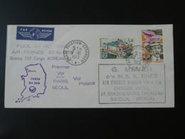 Lettre Premier Vol First Flight Cover Paris Seoul Korea Boeing 707 Air France 1973 (ex 2) - Postmark Collection (Covers)