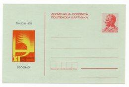 1978 YUGOSLAVIA, SERBIA, 11th CONGRESS SKJ, BELGRADE, TITO, POSTAL STATIONERY, NOT USED - Postal Stationery