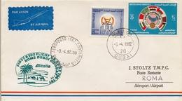 1982 , EMIRATOS ÁRABES UNIDOS , PRIMER VUELO / FIRST FLIGHT , ROMA - DUBAI - BOMBAY - Emiratos Árabes Unidos
