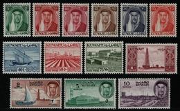 Kuwait 1958 / 1959 - Mi-Nr. 130-142 ** - MNH - Freimarken / Definitives - Kuwait